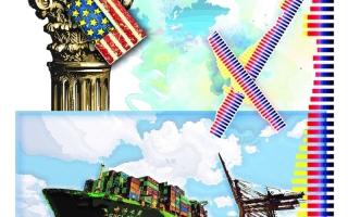 الصورة: الصورة: في جدوى تجاوز الحرب التجارية بين الولايات المتحدة والصين