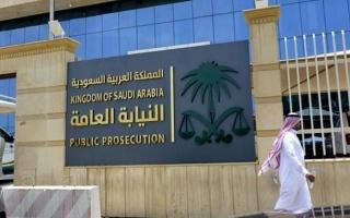 الصورة: الصورة: القضاء السعودي يحكم بالسجن والإبعاد لـ38 متهماً بالإرهاب