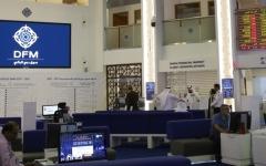 الصورة: الصورة: المؤسسات تعزز مراكزها في الأسهم رغم تراجع المؤشرات