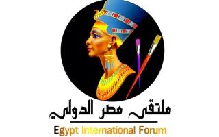 الصورة: الصورة: رأس نفرتيتي شعاراً لملتقى مصر الدولي للفنون