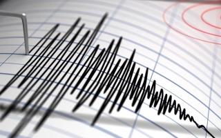الصورة: الصورة: زلزال بقوة 5.1 درجات يضرب السلفادور