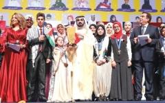 الصورة: الصورة: دبي تتوج أبطال تحدي القراءة اليوم