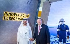 الصورة: الصورة: طائرات بدون طيار للبحث والتنقيب عن النفط والغاز في الإمارات