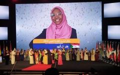 الصورة: الصورة: السودانية هديل أنور بطلة تحدي القراءة العربي
