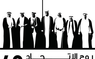 الصورة: الصورة: دبي تستضيف نجوم الفن لإحياء حفلات متنوعة في اليوم الوطني الـ 48