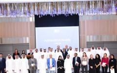 الصورة: الصورة: انعقاد المنتدى التنفيذي لمحاكم مركز دبي المالي العالمي