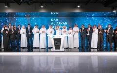 الصورة: الصورة: دار الأركان تدرج صكوكاً بـ600 مليون في ناسداك دبي