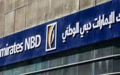 الصورة: الصورة: «الإمارات دبي الوطني» يبيع 31 مليون سهم في «نتورك» بـ 755 مليون درهم