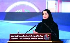 الصورة: الصورة: الإمارات تعمل على تطوير التكنولوجيا بتحفيز المعرفة
