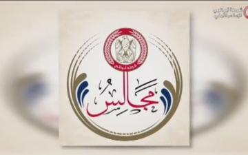 الصورة: الصورة: شرطة أبوظبي تحذر الجمهور من النصب والاحتيال الهاتفي