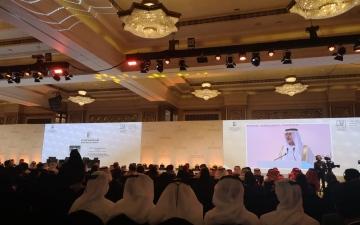 الصورة: الصورة: نهيان بن مبارك آل نهيان يفتتح اليوم الثاني للقمة العالمية للتسامح