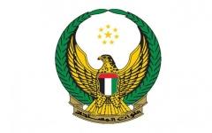 الصورة: الصورة: وصول جثمان الشهيد طارق البلوشي إلى مطار البطين في أبوظبي