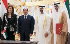 الصورة: الصورة: منصة استثمارية مشتركة بين الإمارات ومصر بقيمة 20 مليار دولار