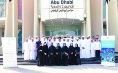الصورة: الصورة: 205 مدارس في دوري أبطال تعليمية أبوظبي