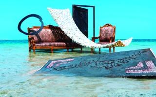 الصورة: الصورة: «فن أبوظبي» يكشف عن فناني وقيّمي «آفاق»