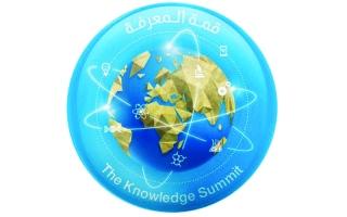 الصورة: الصورة: «قمة المعرفة».. شراكات استراتيجية نوعية