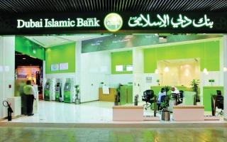 صكوك «دبي الإسلامي» تستقطب 3 أمثال المطلوب