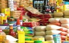الصورة: الصورة: قرار مهم من الحكومة المصرية بشأن الأسعار