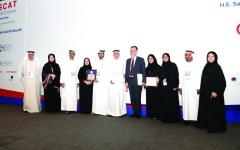 الصورة: الصورة: «صحة دبي» تفوز بجائزتين عالميتين