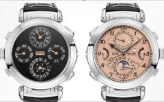 الصورة: الصورة: بيع أغلى ساعة في العالم بـ31 مليون دولار