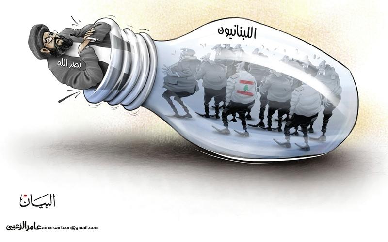 الصورة: الصورة: اللبنانيون