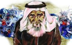 الصورة: الصورة: عبدالرحيم روزبه شيخ الفصحاء ومرجع البحرينيين في النحو