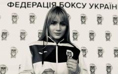 الصورة: الصورة: مصرع أمينة بطلة أوكرانيا للملاكمة تحت عجلات القطار