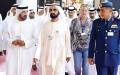 الصورة: الصورة: محمـد بـن راشـد: الإمارات ستبقى بجهـود أبنائها وبناتها ملتقىً حضارياً وإنسانياً وتجارياً