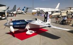 الصورة: الصورة: إزاحة الستار عن أول طائرة سباق كهربائية خلال معرض دبي للطيران