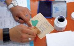 الصورة: الصورة: أموات ينظمون الانتخابات في الجزائر