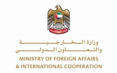 الصورة: الصورة: بيان مهم من سفارة الإمارات في بريتوريا