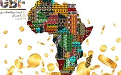الصورة: الصورة: أفريقيا.. آفاق واسعة لشراكات مثمرة