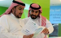 الصورة: الصورة: السعوديون يتسابقون لاقتناص الأسهم باكتتاب «أرامكو»