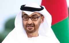 الصورة: الصورة: الإمارات تشارك عُمان احتفالها بيومها الوطني