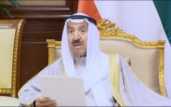 الصورة: الصورة: أمير الكويت: لن نسمح بما يهدد أمن البلاد واستقرارها والدخول في متاهة الفوضى