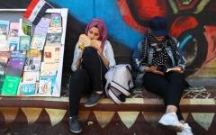 الصورة: الصورة: متظاهرو العراق.. استراحة محارب في بغداد