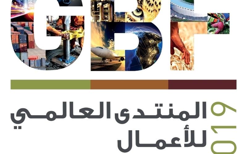 الصورة: الصورة: «المنتدى الأفريقي» يدعو العالم إلى الاستثمار في القارة السمراء