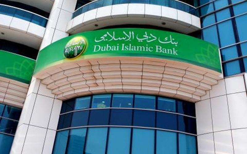الصورة: الصورة: «دبي الإسلامي» يناقش الاثنين الاستحواذ على نور بنك