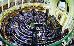 الصورة: الصورة: البرلمان المصري يسقط مشروع «غادة»