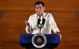 الصورة: الصورة: الرئيس الفلبيني: لا أثق في نائبتي