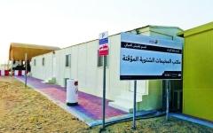الصورة: الصورة: بلدية دبي تُصدر 221 تصريحاً للمخيمات الشتوية المؤقتة في العوير