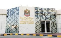 الصورة: الصورة: مدينة خليفة الطبية في عجمان تدشن 5 عيادات لعلاج الأطفال