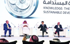 الصورة: الصورة: عرض إنجازات الفائزين بجائزة محمد بن راشد للمعرفة 2019