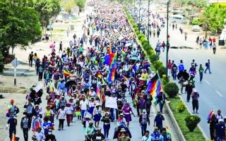 الصورة: الصورة: مؤيدو موراليس يطالبون برحيل رئيسة بوليفيا بالنيابة