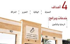 الصورة: الصورة: «دبي لرعاية النساء والأطفال».. درع حماية وجهود لافتة في مساعدة المعنّفين