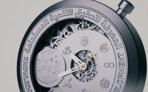 الصورة: الصورة: الإمارات تتصدر عربيا مؤشر المعرفة العالمي