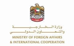 الصورة: الصورة: الإمارات تدعو إلى الالتزام بقرارات الشرعية الدولية بشأن الاستيطان في الضفة الغربية