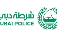 الصورة: الصورة: شرطة دبي تدعو مستخدمي الطريق  إلى توخي الحيطة في الأجواء الماطرة
