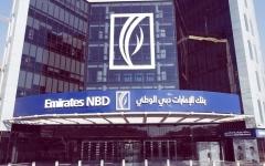 الصورة: الصورة: «الإمارات دبي الوطني» و«أبوظبي الأول» يصعدان بأسواق الأسهم