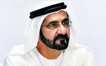 الصورة: الصورة: محمد بن راشد يُصدر مرسوماً بضم «مؤسسة الفيكتوري» إلى نادي دبي الدولي للرياضات البحرية